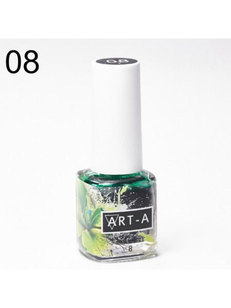 Art-A Аква краска, 08, 5 ml